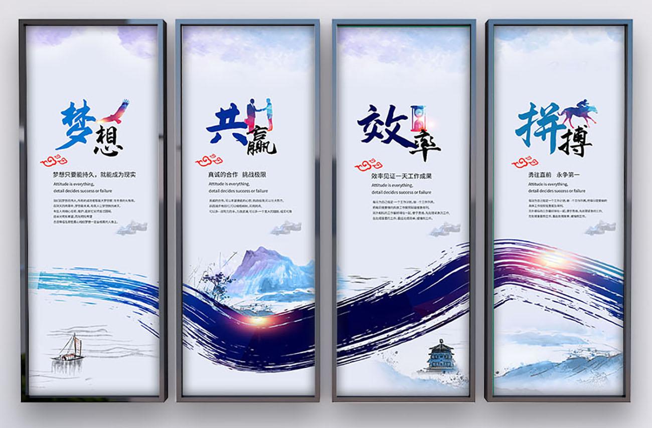 中国风企业文化展板PSD源文件插图