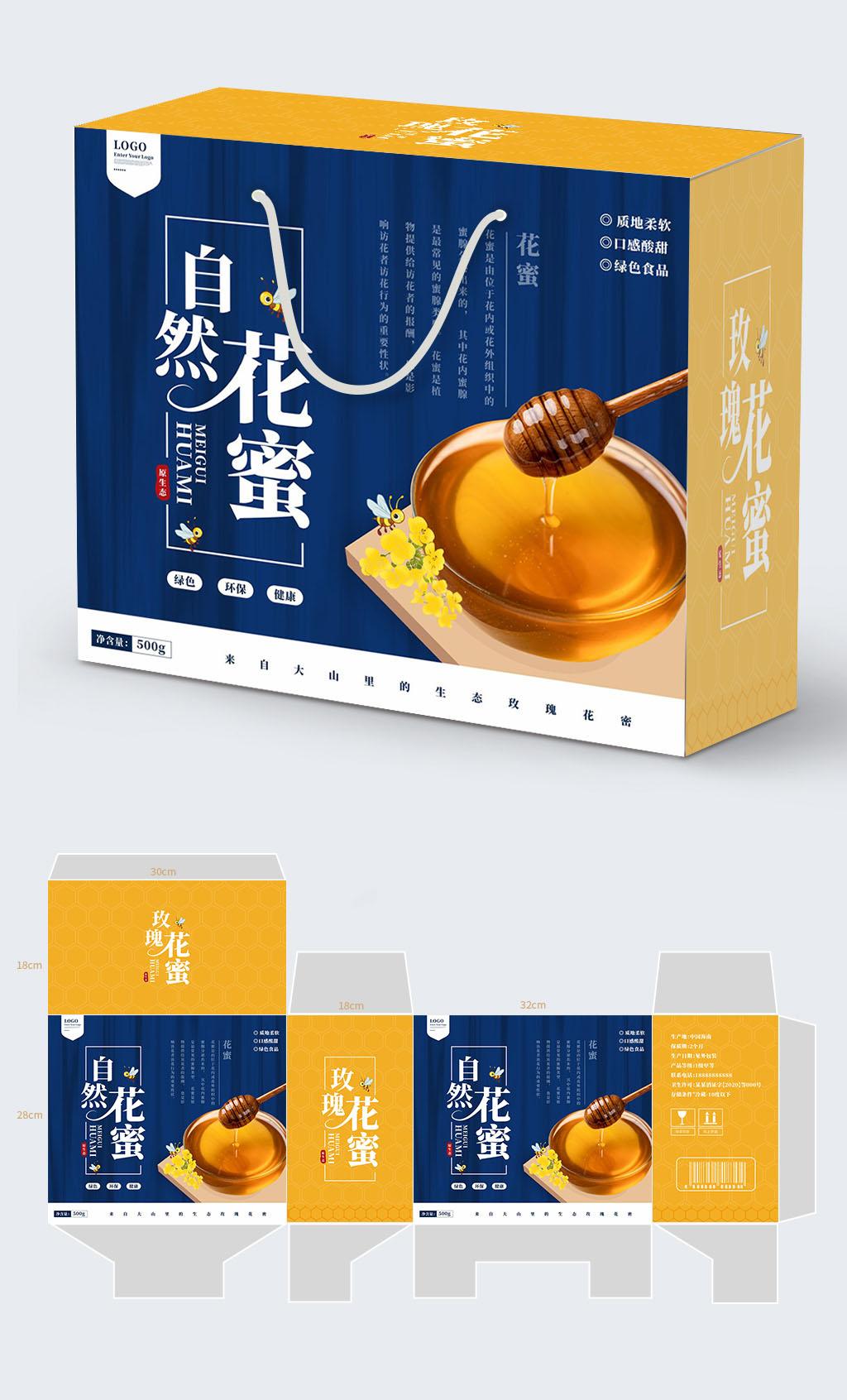 简约大气自然花蜜蜂蜜包装手提袋AI源文件插图