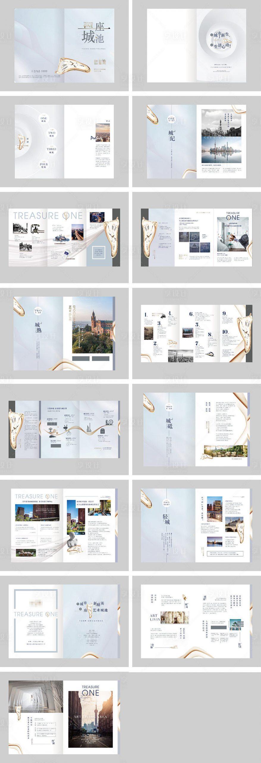 房地产欧式住宅楼书AI源文件插图