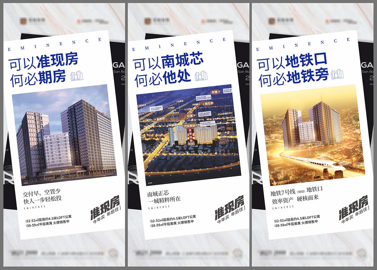 地产公寓地段价值系列单图CDR源文件插图