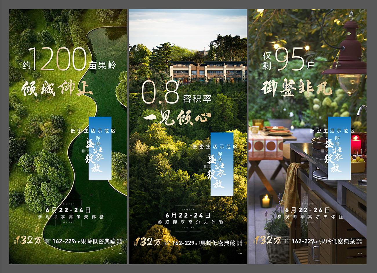 地产园林住宅示范区开放系列稿AI源文件插图