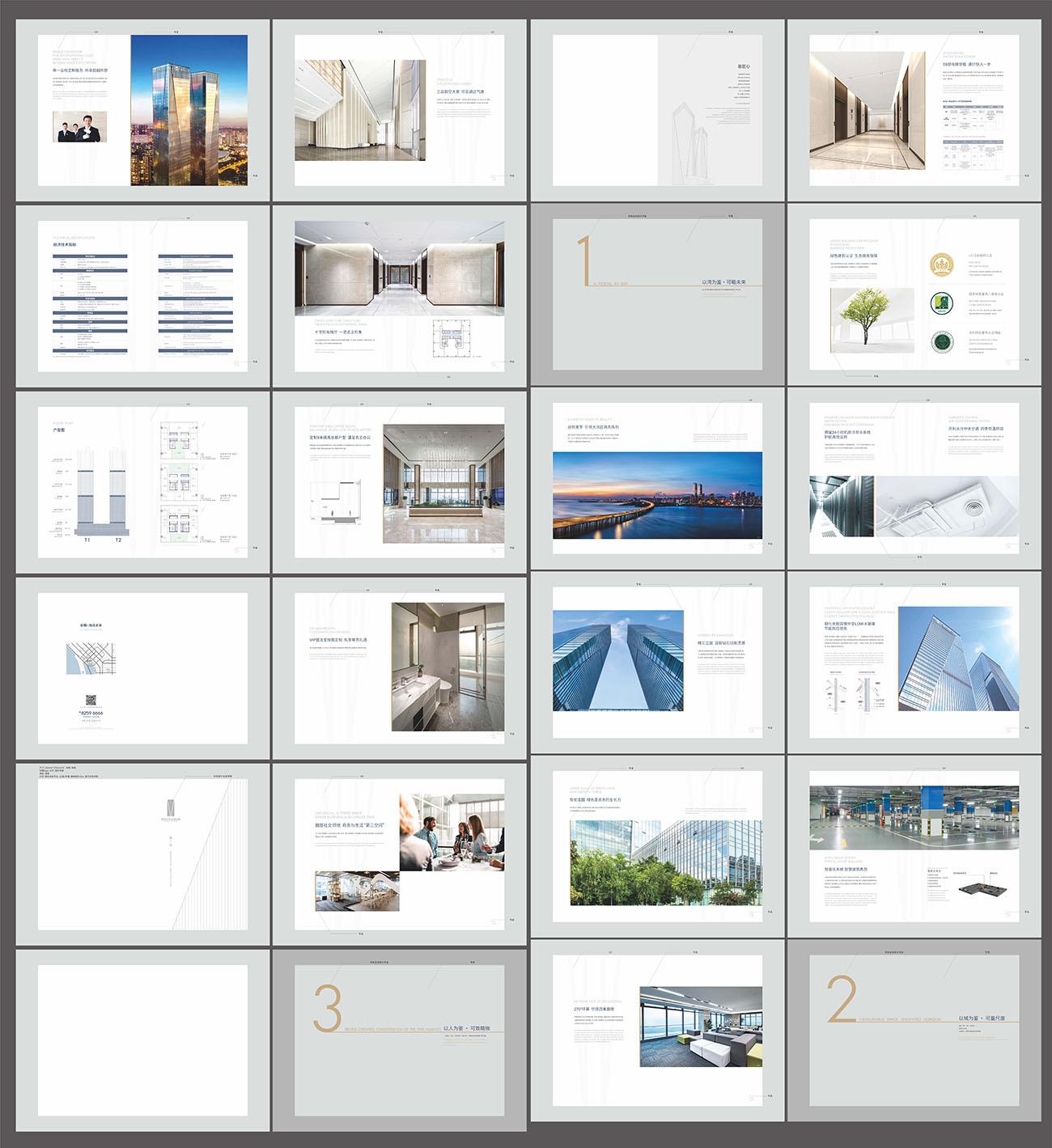 地产金利通产品楼书CDR源文件插图