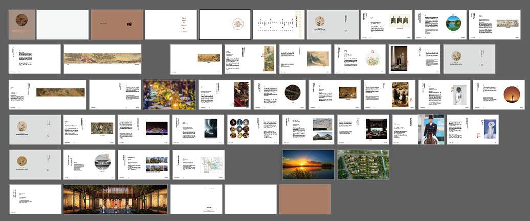新中式和园楼书AI+PSD源文件插图