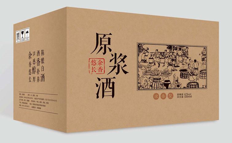 原浆酒白酒牛皮纸外箱设计PSD源文件插图