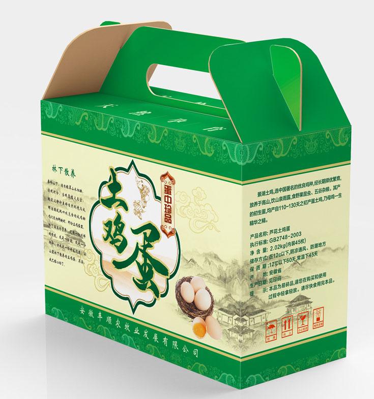 土鸡蛋包装手提礼盒设计CDR源文件插图
