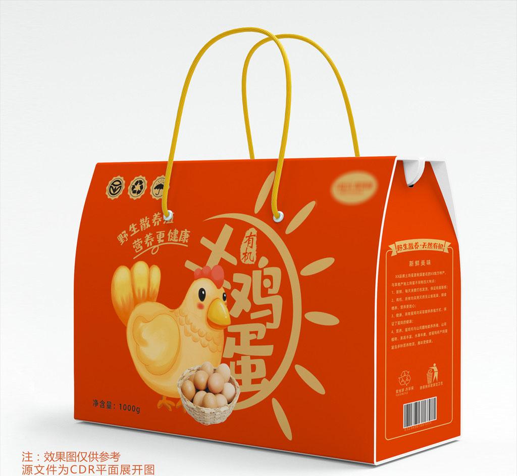 土鸡蛋外包装礼盒设计3CDR源文件插图