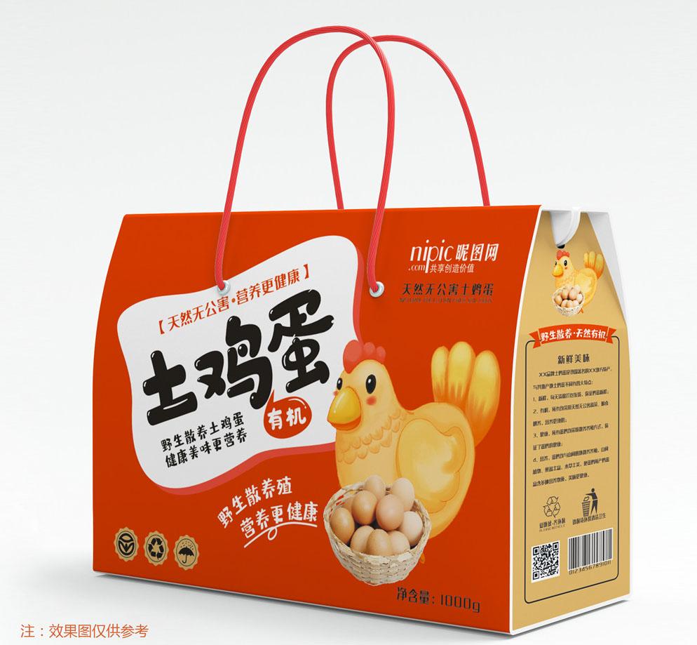 土鸡蛋外包装礼盒设计5 CDR源文件插图