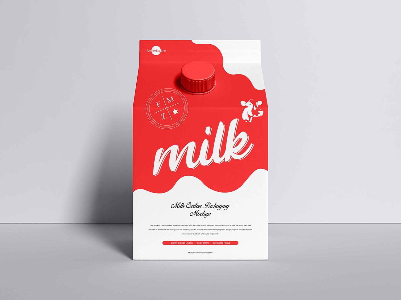 牛奶盒样机模型模板PSD源文件插图