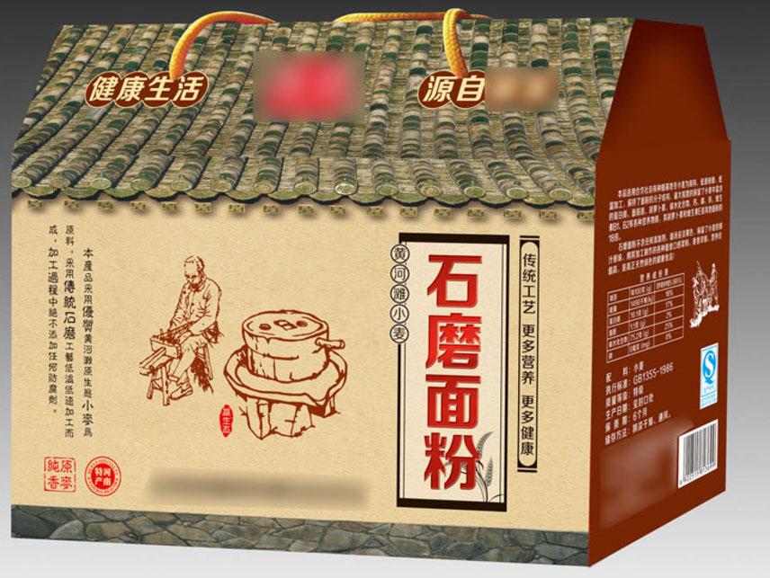 石磨面粉包装箱(内含展开分层图)PSD源文件插图