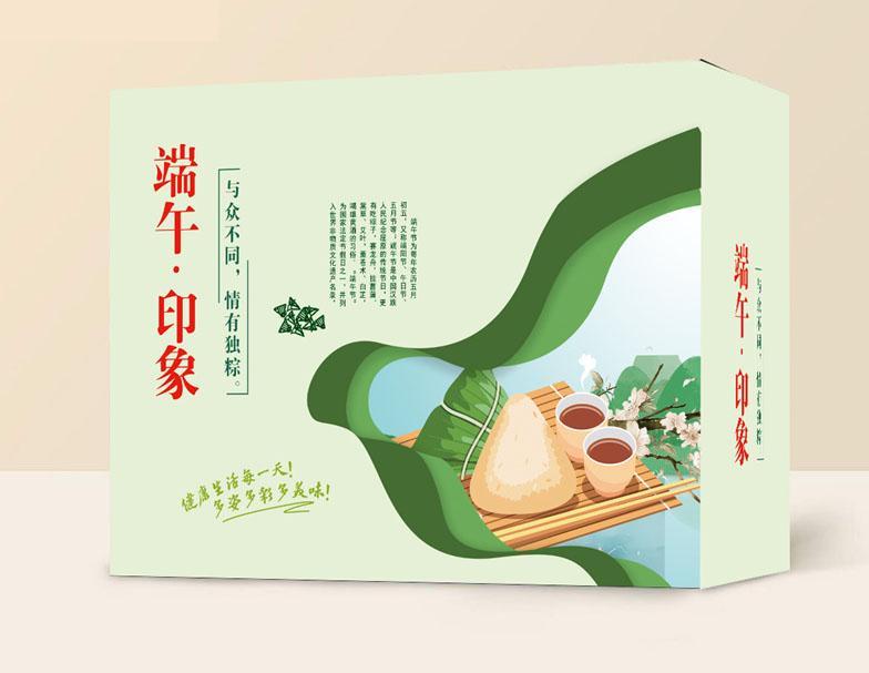 端午粽子礼盒外包装设计PSD源文件插图