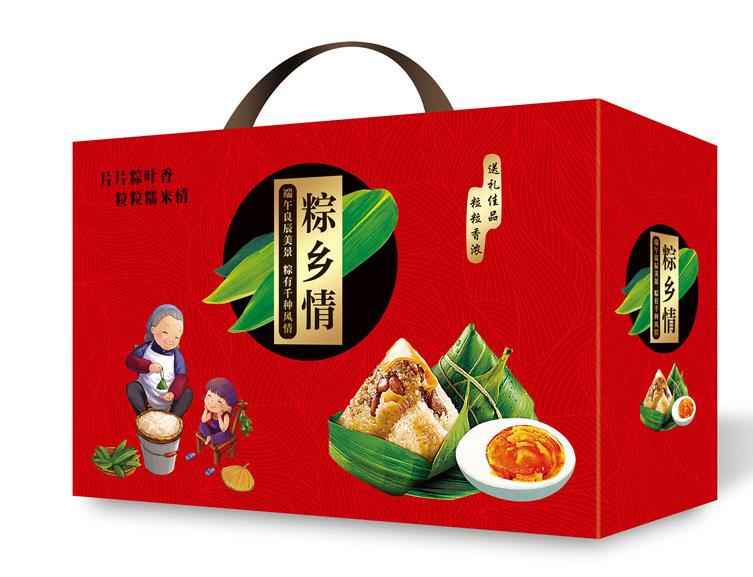粽乡情粽子外包装盒设计PSD源文件插图