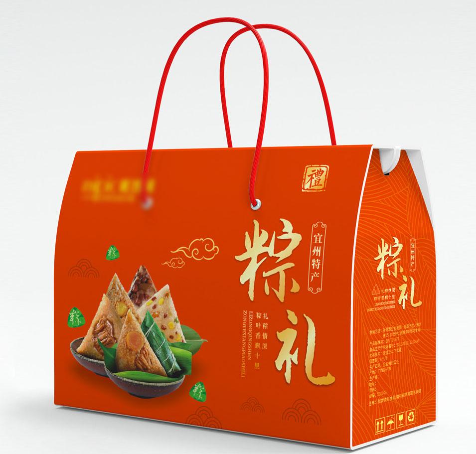 粽子包装粽子礼盒设计CDR源文件插图
