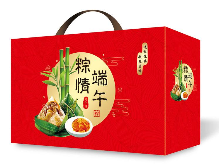 粽情端午粽子包装盒设计PSD源文件插图