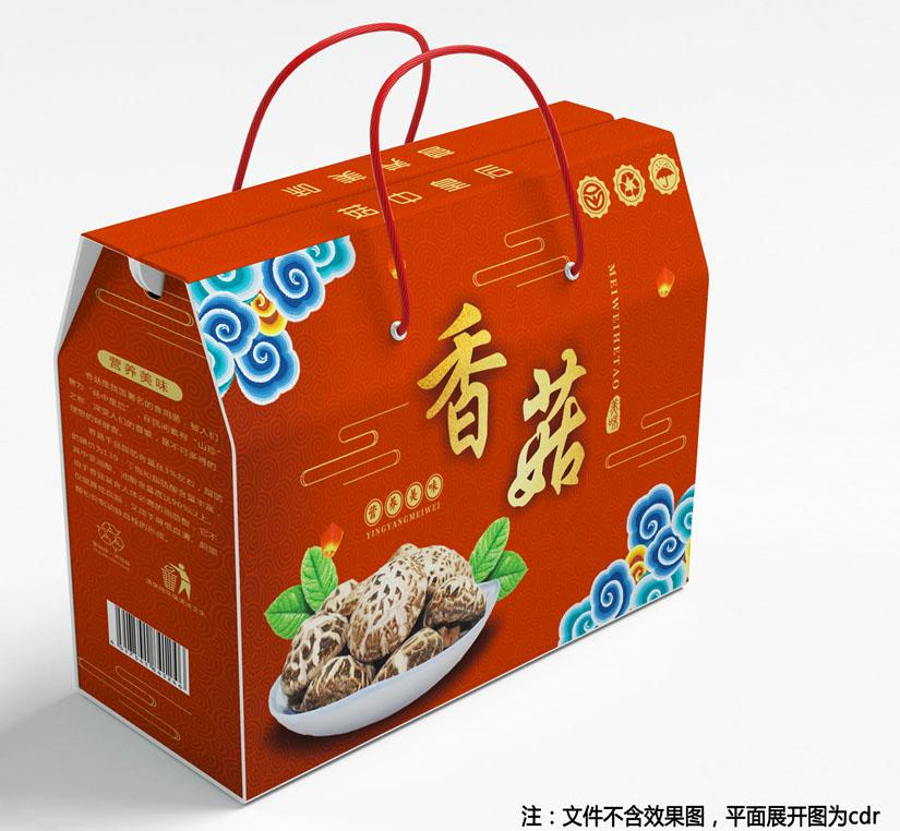 香菇包装礼盒设计CDR源文件插图